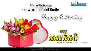 wedding wishes kavithai in tamil best morning quotes in tamil hd wallpapers best