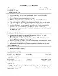 assistant skill based resume sample