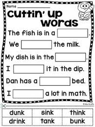 ending blends activities that are fun differentiated and no prep