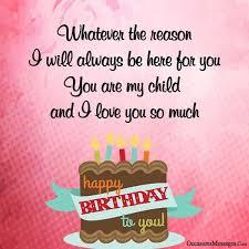 happy 23rd birthday cards happy 23rd birthday card 23rd birthday