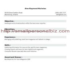 resume exles for college student first job resume exle of resume with no work experience sle college