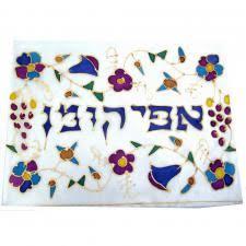 matzah cover and afikomen bag set passover gifts afikomen bag hide the matzah at seder