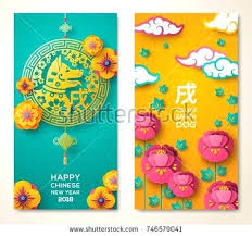 new year card greetings new year greetings cards greeting cards design