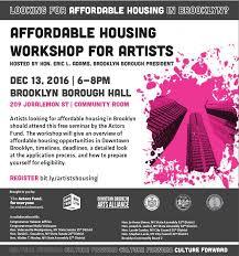 affordable housing workshop for artistsbrooklyn borough hall