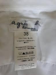 agnes b siege agnès b white shirt tradesy