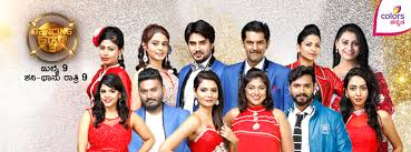 Sirasa Contract Duties Watch Dancing Star 3 From This Weekend Times Of India