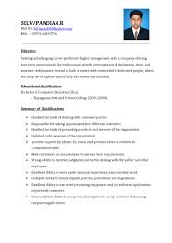 Sample Resume For Regional Sales Manager by Sample Resume For Sales And Marketing Jobs Loses Advice Cf