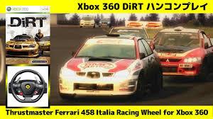 458 italia wheel for xbox 360 9 dirt 1 thrustmaster 458 italia racing wheel for xbox