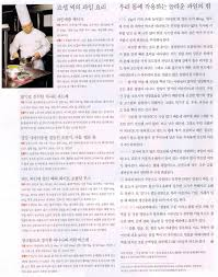 Sushi Chef Resume Example by Chef Resume Sample Free Resume Example And Writing Download