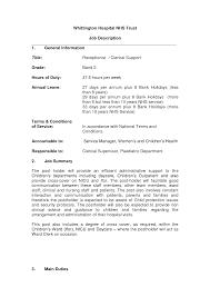 Medical Office Receptionist Resume Cv Template Primary Teacher Ireland Descriptive Essay About My