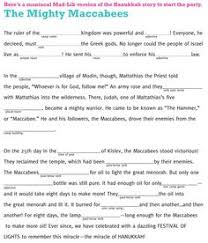 hanukkah mad libs of zion sunday school school