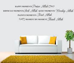 compare prices on english islamic quotes wall stickers online islamic wall decals islamic muslim thanks allah islam wall art vinyl decor english sticker