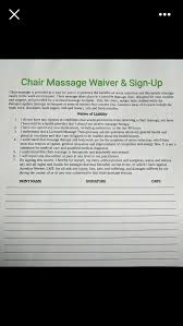 chair massage waiver intake form