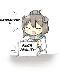 Meme Face Collection - しれぇ face reality kantai collection know your meme