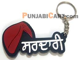 red key rings images Products key rings sardaari and turban key jpg