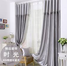 Cheap Grey Curtains Curtains For Bedroom Living Room Processing Cost Included Silver