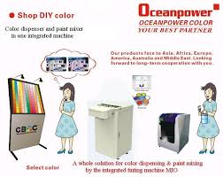 portable compact automatic paint color mixing machine color