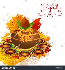 Ugadi Decorations At Home Vector Illustration Ugadi Festival Kalash On Stock Vector