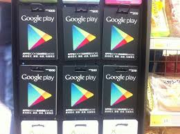 play gift card 5 play gift cards launch in hong kong spain availability
