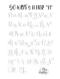 best 25 creative lettering ideas on pinterest calligraphy