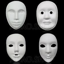 unpainted masks thicken unpainted paper mache masks to decorate diy