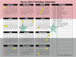 syrian arab republic 2017 2018 holiday calendar