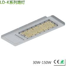 what is integrated led lighting integrated led lights 30w 150w