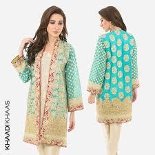 Wedding Dresses Shop Online Pakistani Wedding Dresses 2017 Online Shopping Wedding Dresses