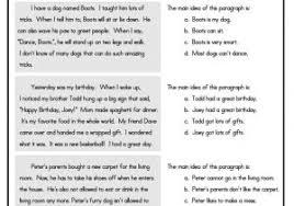 kumon sample worksheets and freekumon worksheets freekumonsheets