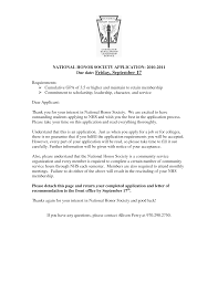ideas of example letter of recommendation for high student