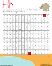 letter maze h worksheet education com