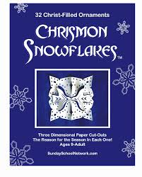 chrismon snowflake ornaments 32 filled ornaments a