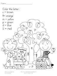 color letter sight word fall fun worksheets kindergarten