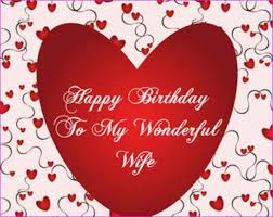 birthday cards for wife free download page u2013 pictures gallery download