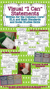 703 best common core images on pinterest guided reading