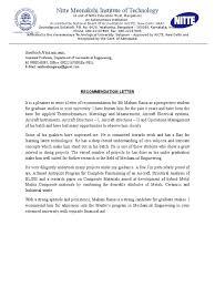 Recommendation Letter Sample For Teacher Assistant Download Confidential Recommendation Letter Sample Docshare Tips