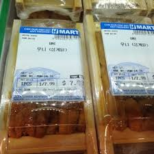 hmart 391 photos 244 reviews grocery 1761 route 27 lincoln