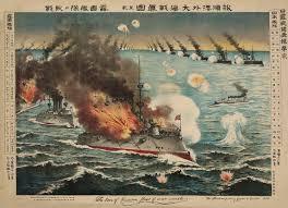 Battle of Port Arthur