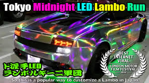 rainbow lamborghini tokyo midnight led lambo run steve meets morohoshi for wangan