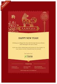 new year photo card ideas new year greeting business email sle gallery greeting card