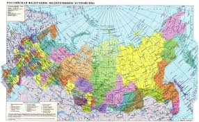 Russia Map Russia Map Download