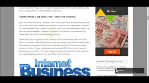 online offline data entry companies hiring full time jobs get