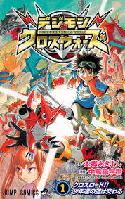 digimon xros wars manga digimonwiki fandom powered wikia