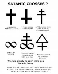 the satanic cross also known as the leviathan cross is a variation