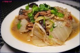 image cuisine 駲uip馥 cuisine 駲uip馥pas ch鑽e 100 images 台北捷運美食台北車站下午