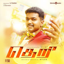 buy theri movie songs download online at low price in india