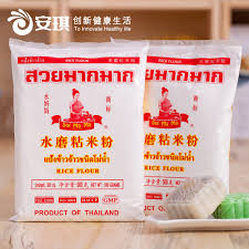 china used flour mill china used flour mill shopping guide at