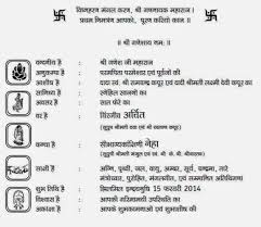 wedding invitation wording sles hindu wedding invitation wording in gujarati popular wedding