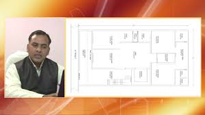 south facing plot house home vastu shastra feng shui youtube