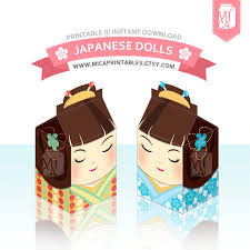 Japanese Gift Ideas Japanese Dolls Kokeshi Milk Carton Design By Micaprintables